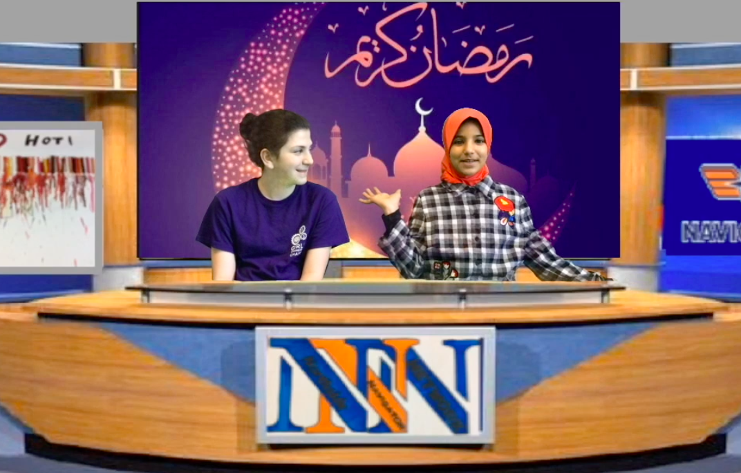 This week's episode of Navigator News offers an FYI about the Muslim holiday called Ramadan and more